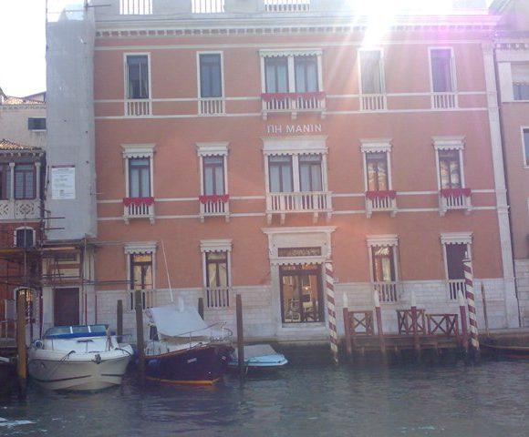 Venezia_Restauro_e_deumidificazione_10007