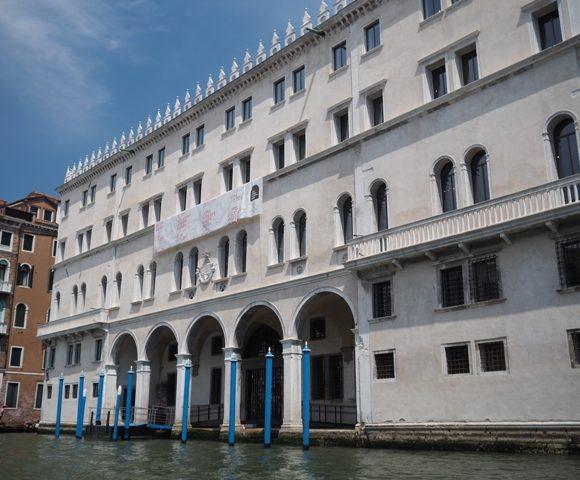 Fondaco dei Tedeschi – Venezia